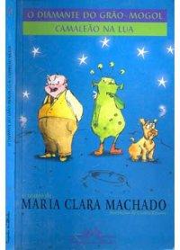 O Teatro de Maria Clara Machado