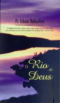 O Rio de Deus
