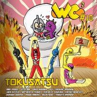Revista WCІ 10