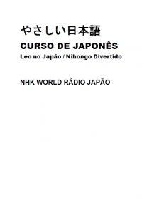 やさしい日本語 Curso de Japonкs