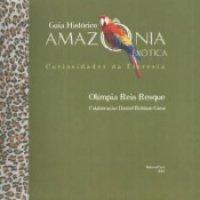 Amazônia exуtica