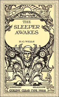 The Sleeper Wakes