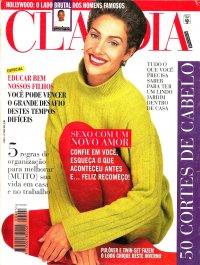Claudia 405 - Junho 1995