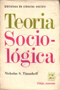 Teorias Sociolуgicas