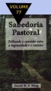 Sabedoria Pastoral