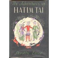 The Adventures of Hatim Tai