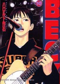 Beck #10