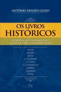 Os Livros Histуricos