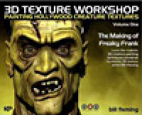 3D Texture Workshop: Painting Hollywood Creature Textures