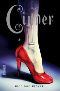 Cinder