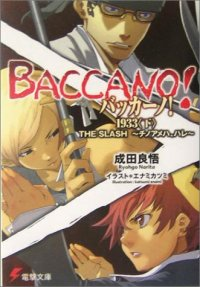 Baccano! 1933 The Slash -Bloody to Fair-