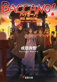 Baccano! 1931: Another Junk Railroad