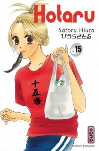 Hotaru #15