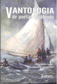 V Antologia de Poetas Lusуfonos