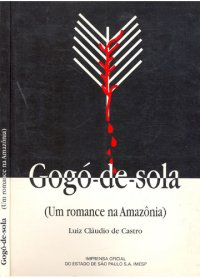Gogу-de-sola