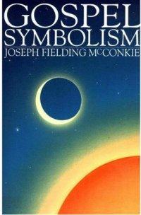 Gospel Symbolism