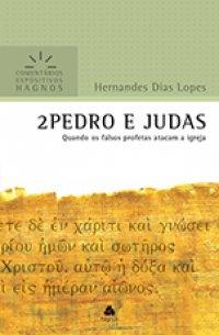 Coment�rios Expositivos Hagnos - 2 Pedro e Judas