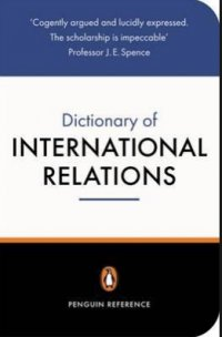 Dictionary of International Relations