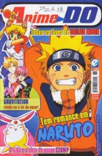 Anime>DO 88
