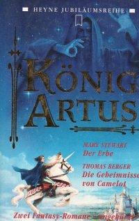 Kцnig Artus