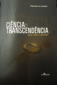 Ciкncia e Transcendкncia