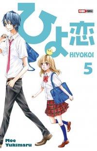 Hiyokoi #05