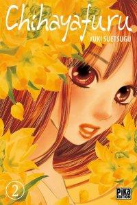 Chihayafuru #2
