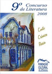 9° concurso de literatura 2008