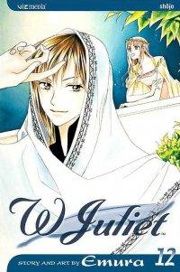 W Juliet #12