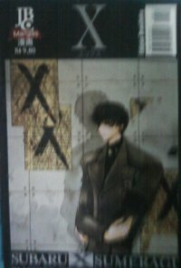 X-1999 #12