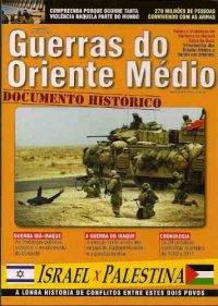 Guerras do Oriente Médio - documento histуrico