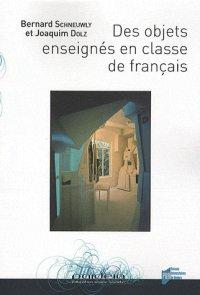 Des objets enseignés en classe de français
