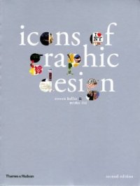 Icons of Graphic Design