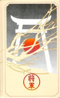 Xуgum - Tomo II