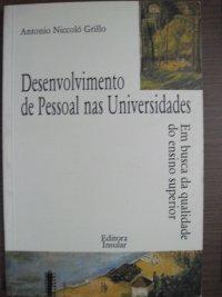 DESENVOLVIMENTO DE PESSOAL NAS UNIVERSIDADES