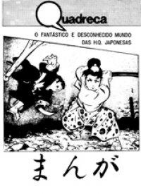 Quadreca 4