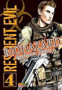 Resident Evil: BioHazard Marhawa Desire #4
