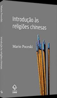 Introdução аs religiхes chinesas