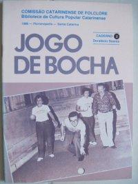 JOGO DE BOCHA