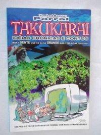 Takukarai