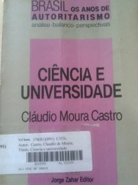 Ciкncia e Universidade