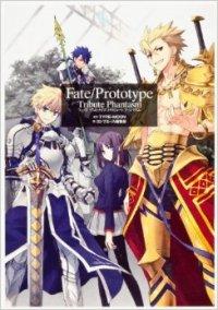 Fate/Prototype Tribute Phantasm