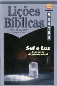 Liçхes Bíblicas