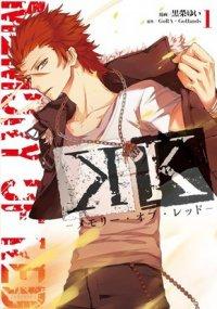 K: Memory of Red #1