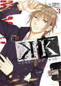 K: Memory of Red #3