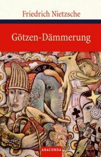 Gцtzen-Dдmmerung