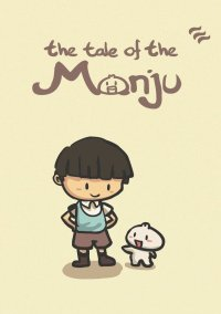 Tale of the Manju