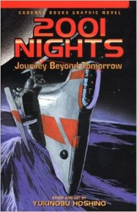 2001 Nights, Volume 2