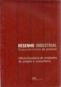 Desenho Industrial Desenvolvimento de Produto