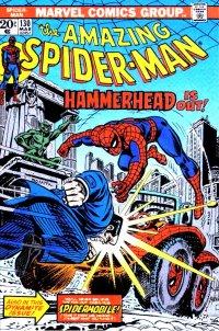 O Espetacular Homem-Aranha #130 (1974)